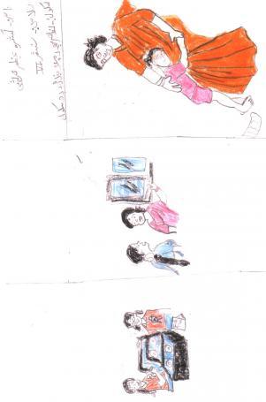 Khoj Children Painting