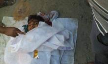 Protestor killed in Police Firing, Hazaribagh