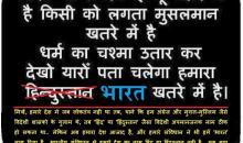 Jignesh Mevani & Dalit Struggle Gujarat