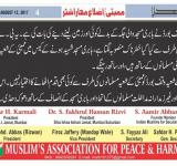 Inquilab Shia AD