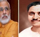 Modi Deendayal