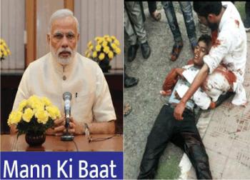 Junaid Killing